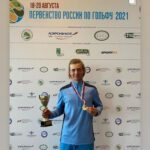 Elisey Antropenko, John Huges Golf 2 time russional national champion, junior competitive golf, junior golf camps, junior golf academy, junior golf camps florida, junior golf coaching, junior golf schools, junior golf instructor, Summer 2021 Client Achievements